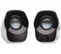 980-000513, Logitech Stereo Speakers Z120 -- снимка