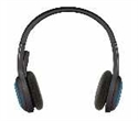 981-000342, Logitech Wireless Headset H600 -- снимка