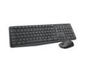 920-008024, Logitech MK235 Wireless Keyboard and Mouse Combo -- снимка