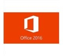 T5D-02757, Office Home and Business 2016 Win Bulgarian EuroZone Medialess P2 -- снимка