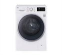 FH4U2TDH1N, LG FH4U2TDH1N, washer&dryer, Class A, 1200 rpm, 8 / 5 kg, 14 programs, el. display -- снимка