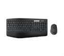 920-008226, Logitech MK850 Performance Wireless Keyboard and Mouse Combo -- снимка
