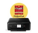 "CH1368C006AA_BS2311B060AA, Canon PIXMA TS6050 All-In-One, Black + Canon Plus Glossy II PP-201, 5x5"", 20 sheets -- снимка"