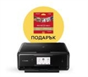 "CH1369C006AA_BS2311B060AA, Canon PIXMA TS8050 All-In-One, Black + Canon Plus Glossy II PP-201, 5x5"", 20 sheets -- снимка"