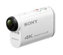 FDRX1000VR.CEN, Sony FDR-X1000VR 4K Action CAM, Body (White) + Live-View Remote Kit -- снимка