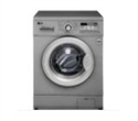 F12B8QD5.ALSQCMR, LG F12B8QD5, Washing Machine, 7 kg, 1200 rpm, LED-display, А+++, Inverter Direct Drive, 9 program, Grey -- снимка