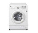 F14B8TDA.ABWQCMR, LG F14B8TDA, Washing Machine, 8 kg, 1400 rpm, LED-display,  A+++ -20%,  Inverter Direct Drive, 13 program, Smart Diagnosis, White -- снимка