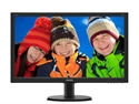 "240V5QDSB, Philips 23.8"" IPS-ADS LCD W-LED 1920x1080 FullHD 16:9 5ms 250cd/m2 10 000 000:1 VGA, DVI, HDMI, Piano Black -- снимка"