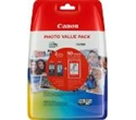 5222B013AA, Canon PG-540XL/CL-541XL Photo Value Pack -- снимка