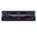 DSXA210UI.EUR, Sony DSX-A210UI In-car Media Receiver with USB, Red illumination -- снимка