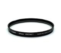 ACC43-6701011, Canon Filter 67 mm PROTECT -- снимка