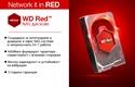 WD6003FFBX, HDD 6TB SATAIII WD Red PRO 7200rpm 256MB for NAS and Servers (5 years warranty) -- снимка