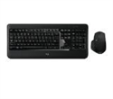 920-008879, Logitech MX900 Performance Keyboard and Mouse Combo -- снимка