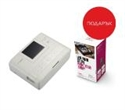2235C002AA_6202B005AA, Canon SELPHY CP1300, white + Canon Ink/Paper kit PCC-CP400 + KC-36IP + KC-18IL -- снимка