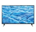 49UM7100PLB, LG 49UM7100PLB, UHD, DLED, DVB-C/T2/S2, Wide Viewing Angle, 4K Active HDR, ThinQ AI, webOS Smart TV, Built-in Wi-Fi, Bluetooth, Two Pole -- снимка