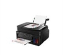 3114C009AA_10151, Canon PIXMA G7040 All-In-One, Fax, Black + Canon Standart Label A4 (box) -- снимка